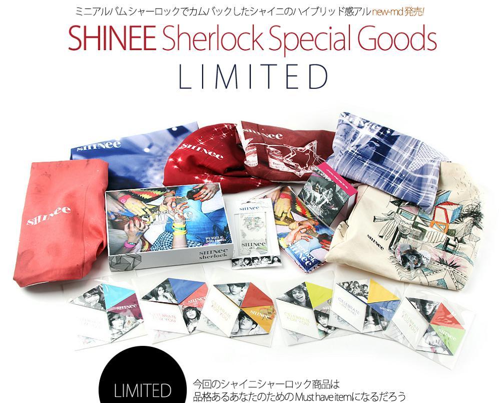 Shinee_goods